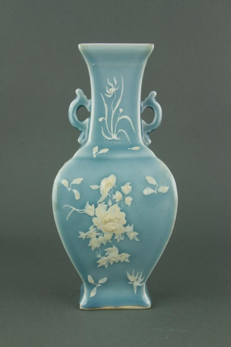 Chinese Blue Ground Porcelain Vase