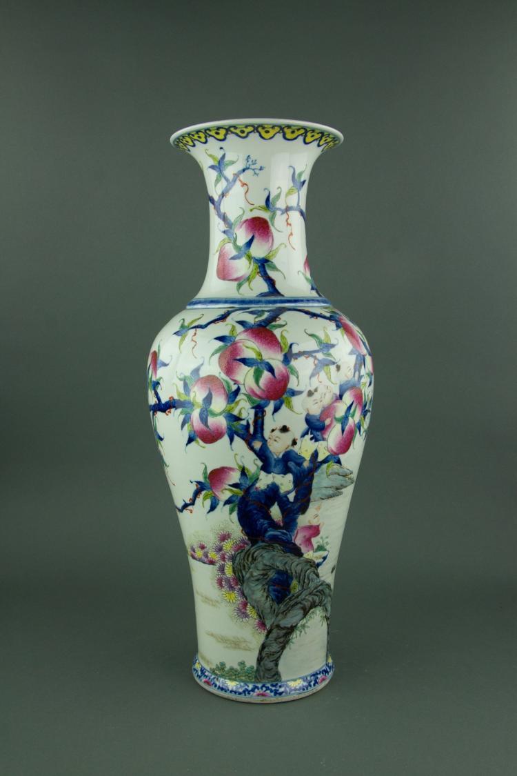 Fine Famille Rose Porcelain Vase Qianlong Mark