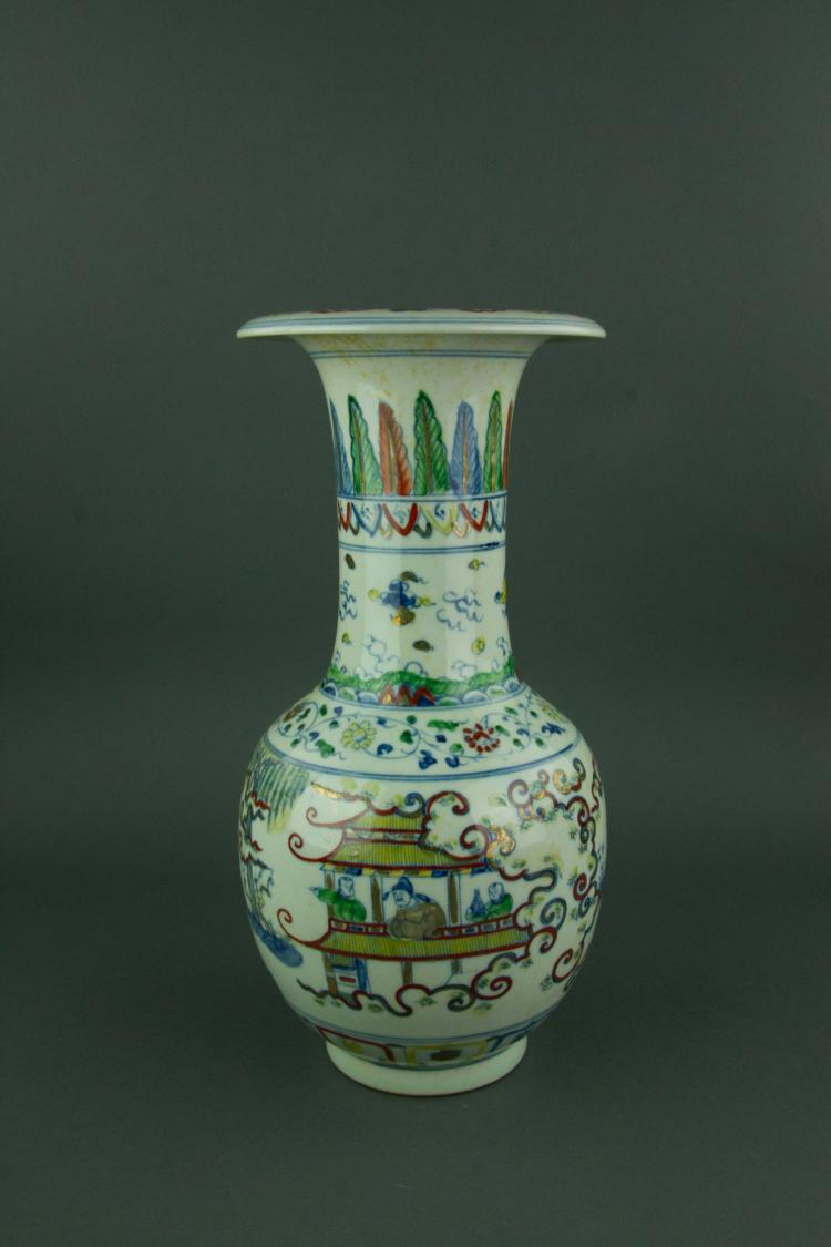 Chinese Famille Rose Porcelain Vase Chenghua Mk