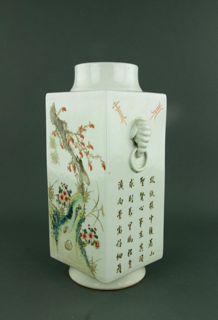 Republic Famille Rose Porcelain Vase Xu Dasheng MK