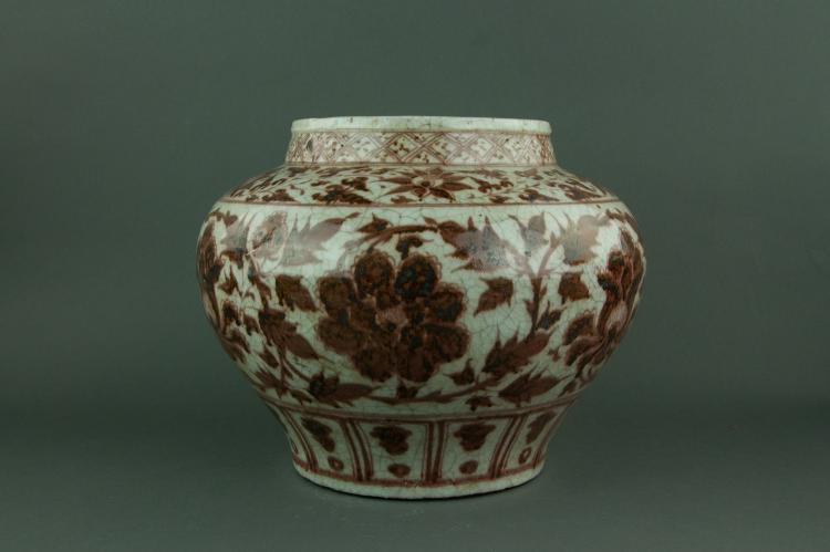 Chinese Fine Copper Red Ming Porcelain Jar