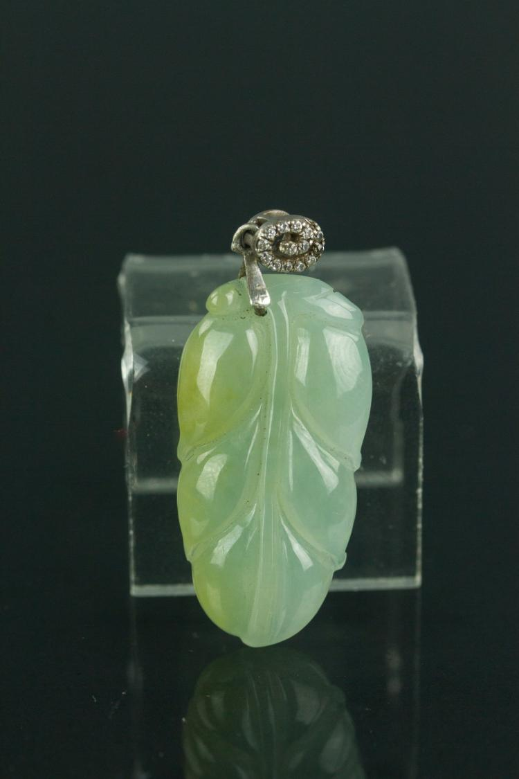 Chinese Green Jadeite Leaf Pendant w/ Certificate