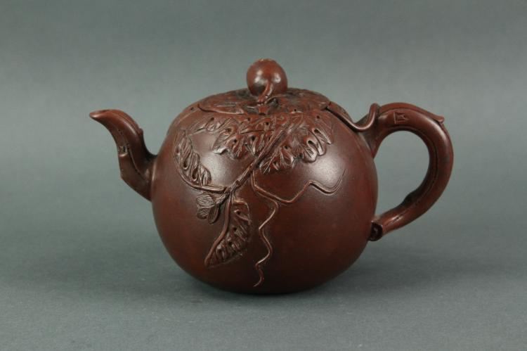 Chinese Zisha Teapot Mark on Base