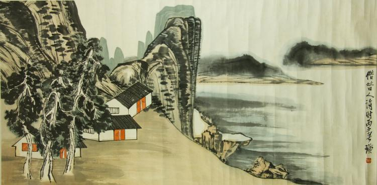 Qi Baishi 1864-1957 Watercolour on Paper Published