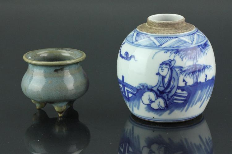 2 Pieces Chinese Small Porcelain Jar & Censer