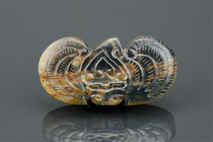Chinese Black Russet Jade Pendant