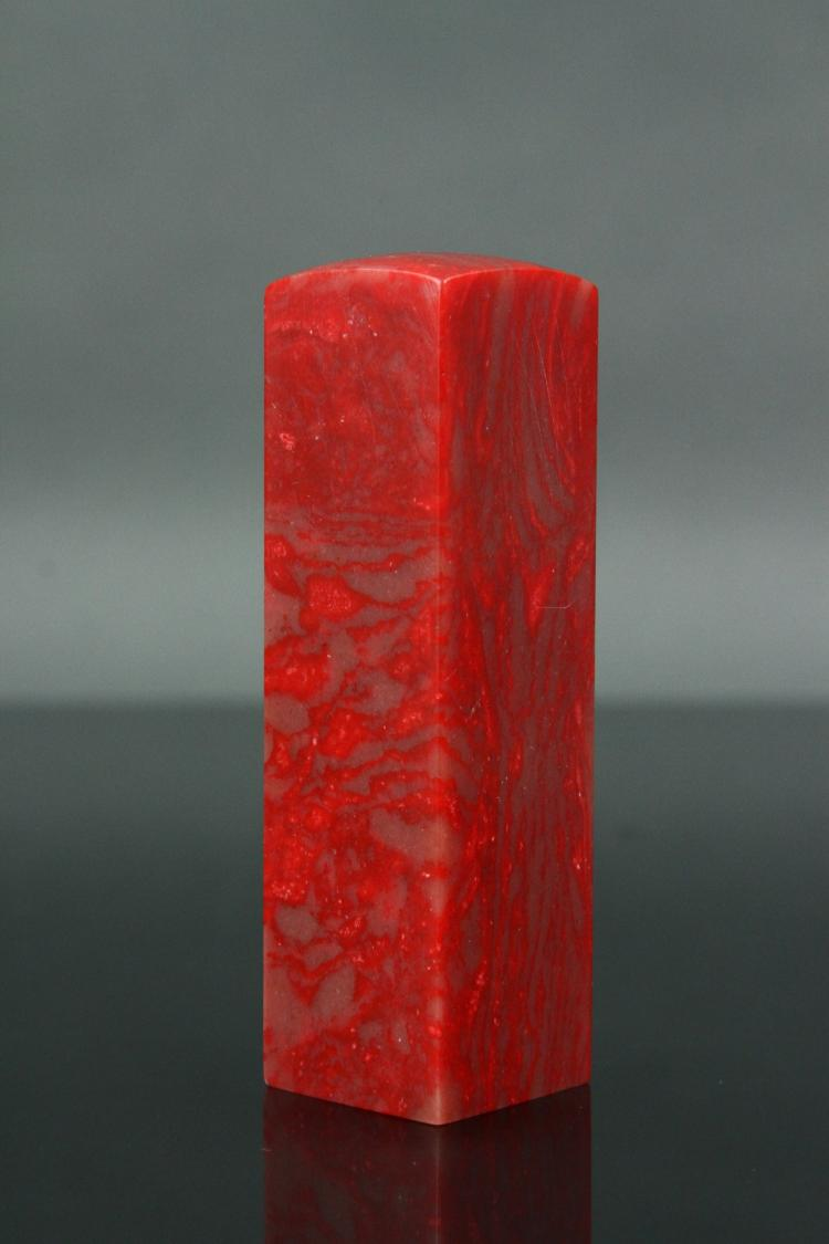 Chinese Blood Stone-Like Seal