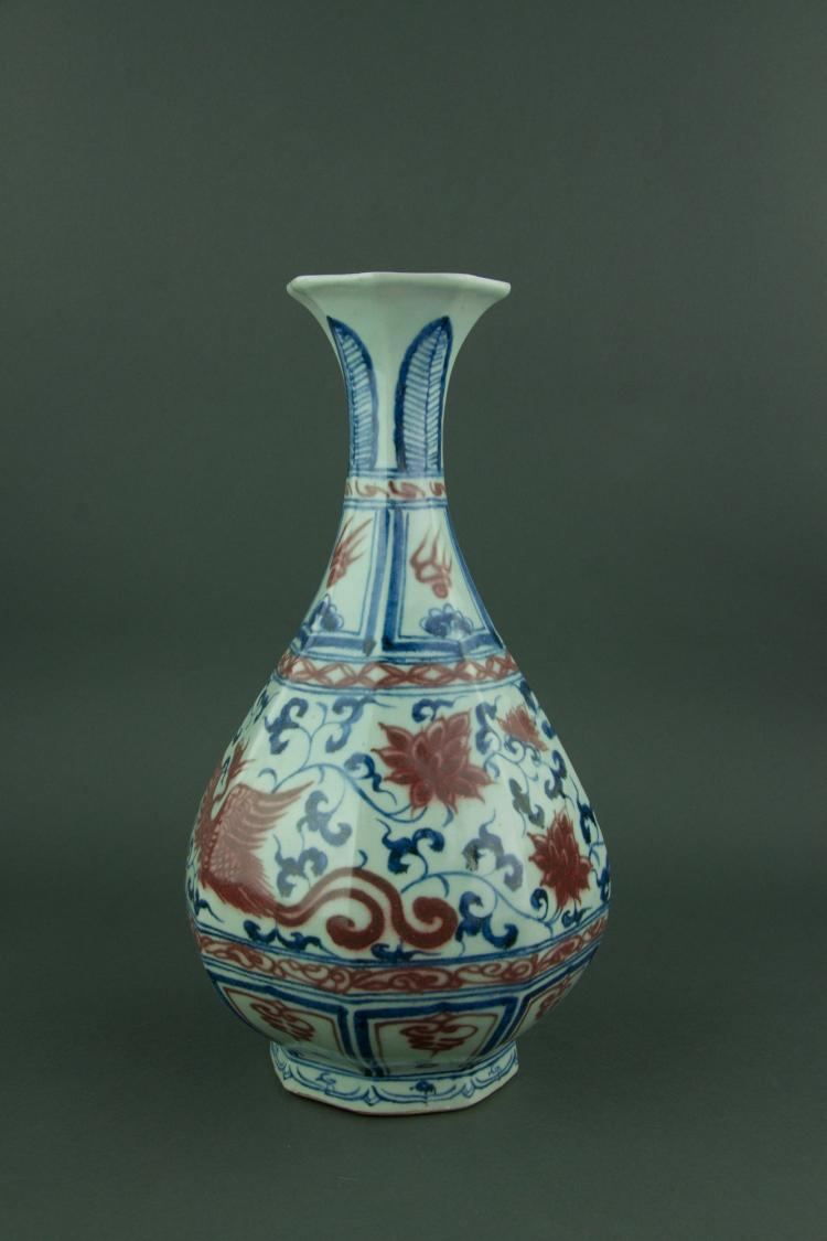 Yuan/Ming Blue and White Copper Red Porcelain Vase