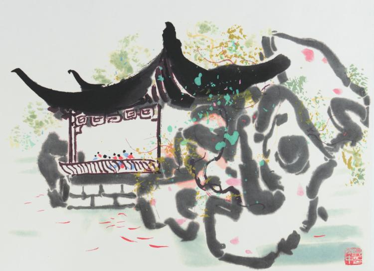Wu Guanzhong 1919-2010 Watercolour on Paper