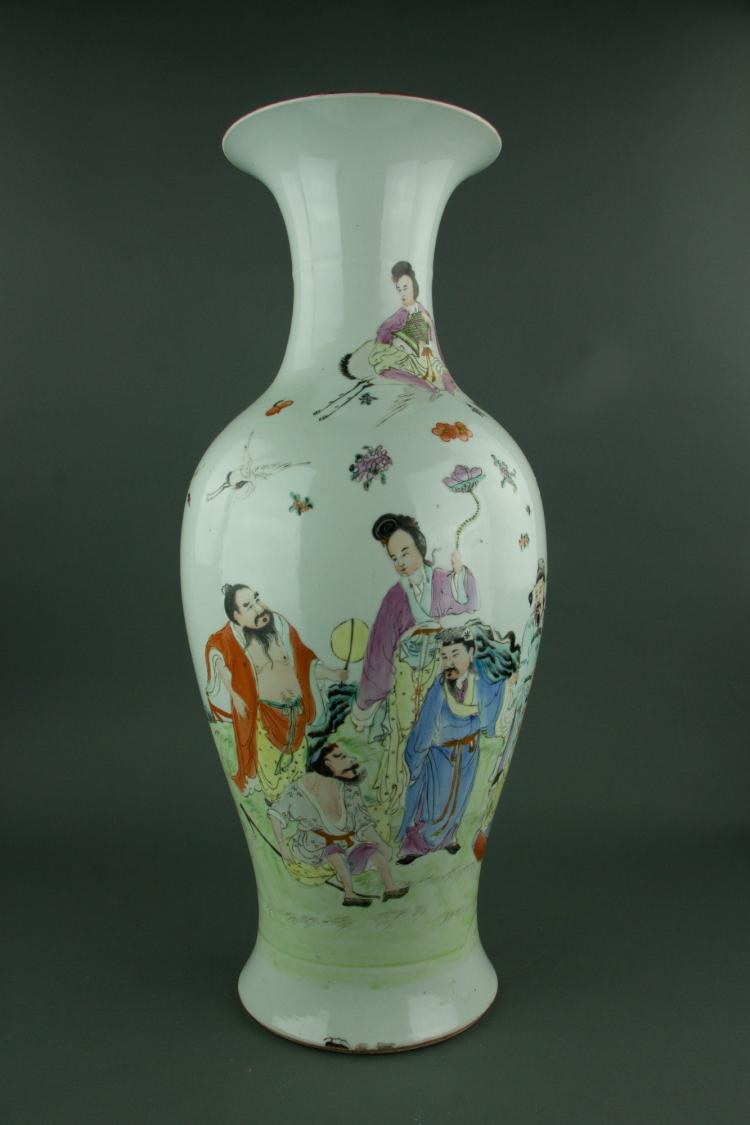 Large Famille Rose Porcelain Vase with Qianlong MK