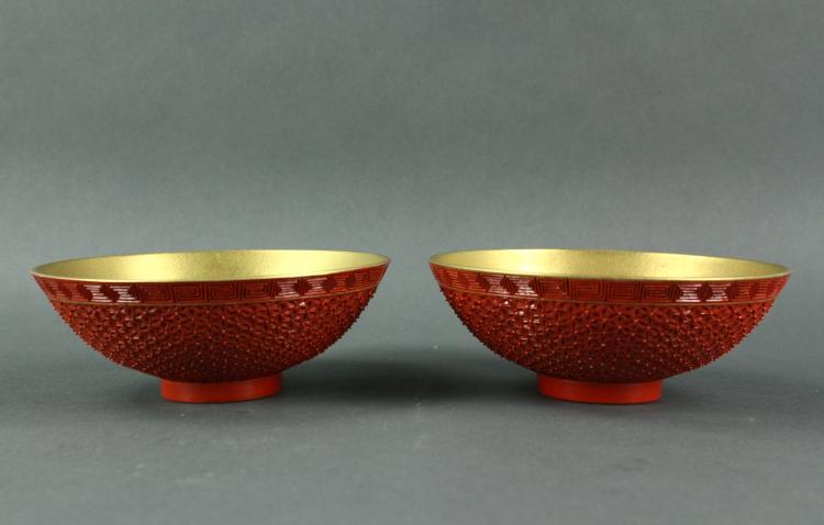 Pair Lacquer Imitated Porcelain Bowls Qianlong MK