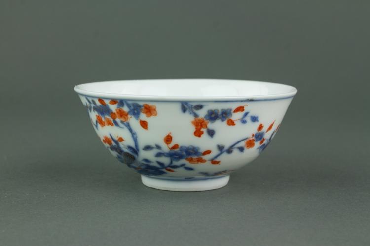 Chines Famille Rose Porcelain Bowl Guangxu Mk