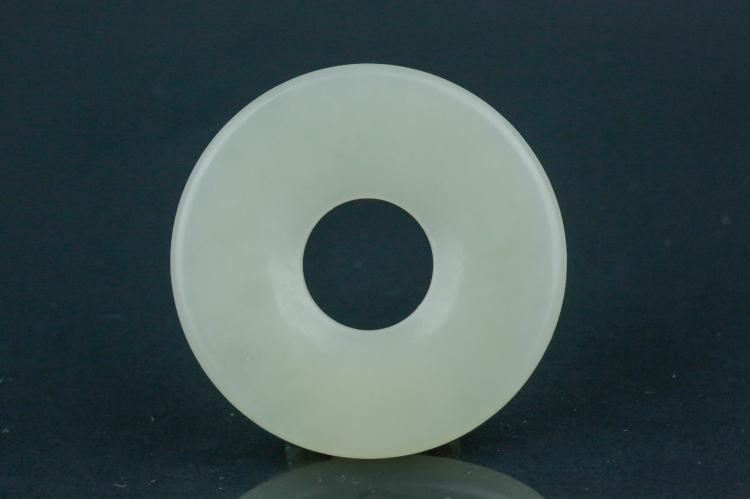 Chinese Fine White Jade Pendant