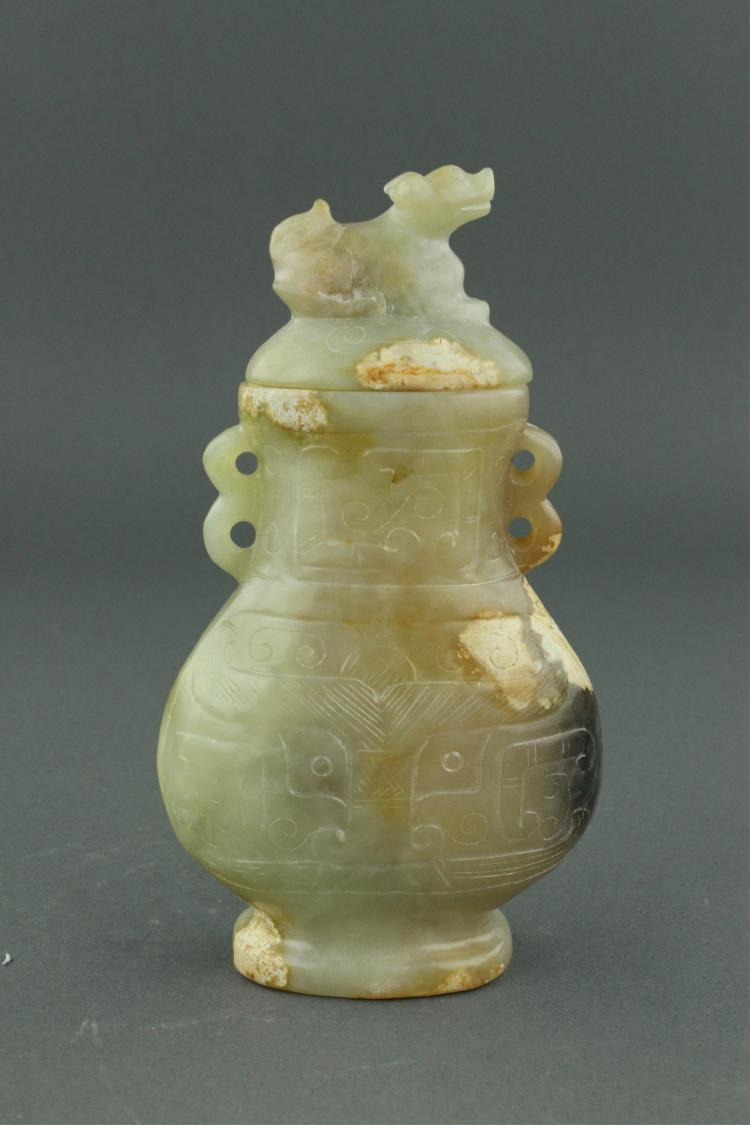 Chinese Yellow Hardstone Carved Vase w Lid