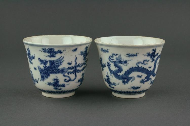 Chinese Blue & White Porcelain Cups w Chenghua Mk
