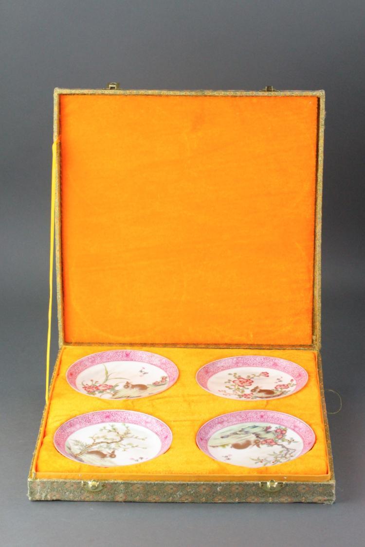 4 Pc Famille Rose Porcelain Saucers Yongzheng Mk