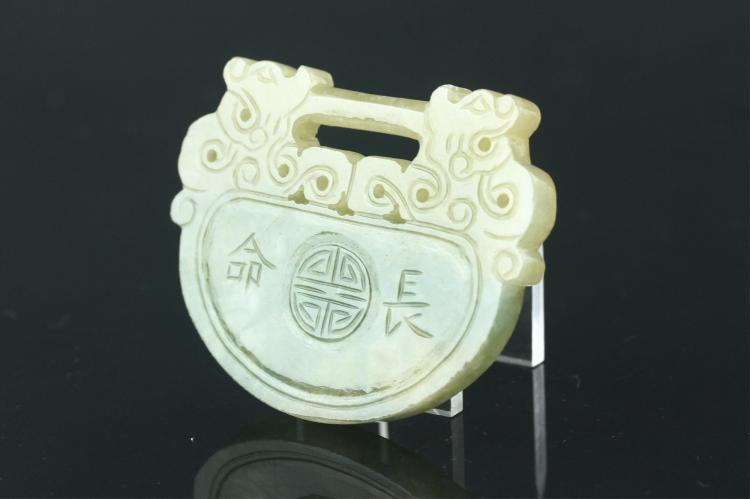 Chinese Fine Green Jadeite Pendant Fugui Changming
