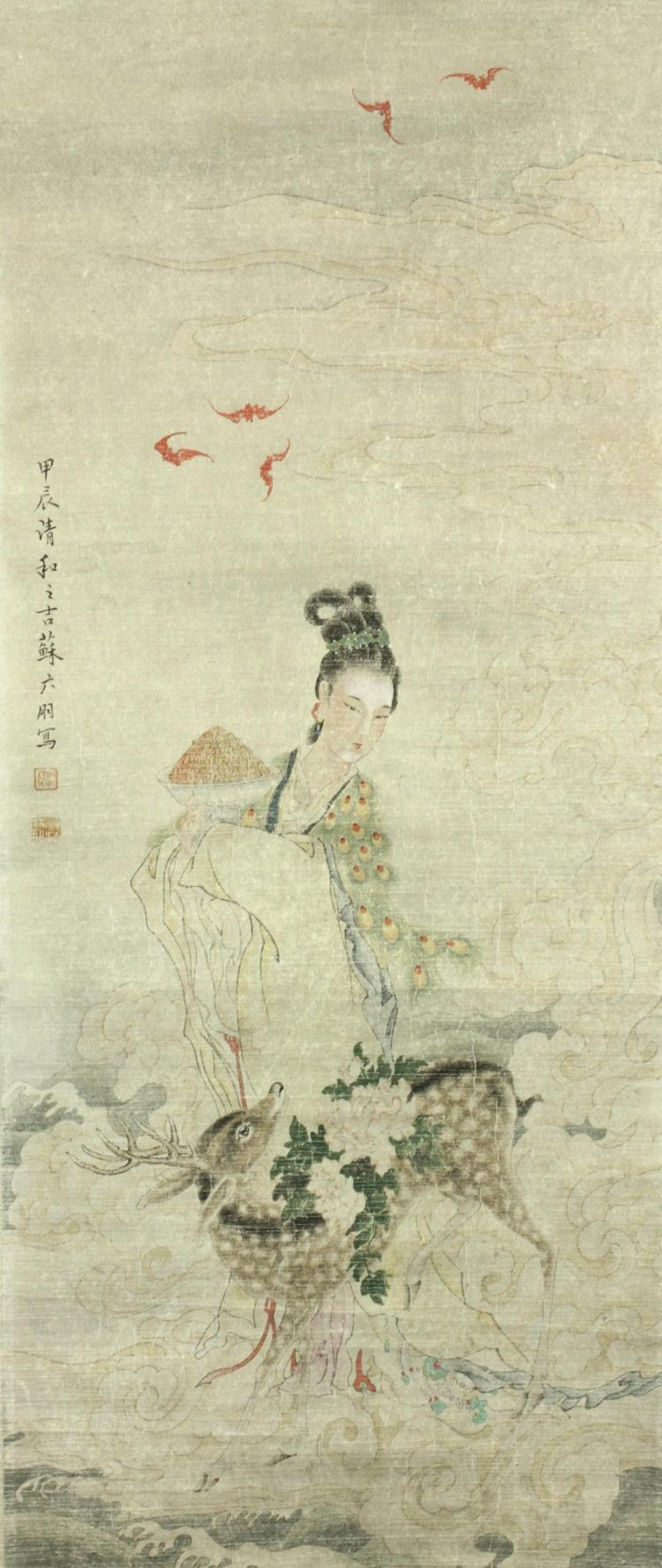 Su Liupeng 1791-1862 Print Paper Scroll
