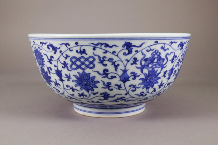 Chinese Blue&White Porcelain Bowl Double Circle Mk
