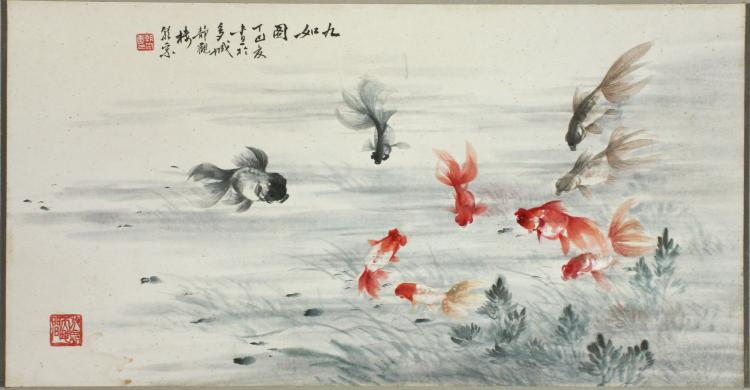 Chinese Watercolour on Paper Signed
