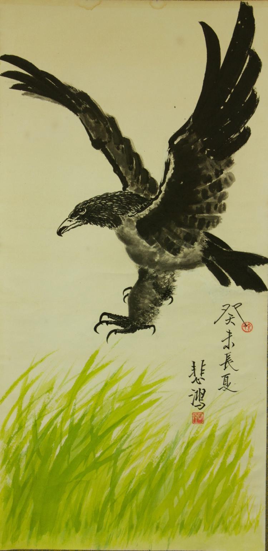 Xu Beihong 1895-1953 Watercolour on Paper Scroll