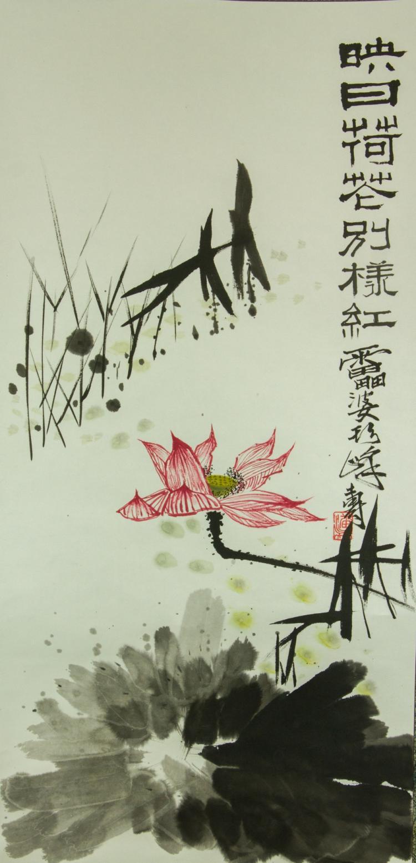 Pan Tianshou 1897-1971 Watercolour on Paper Scroll