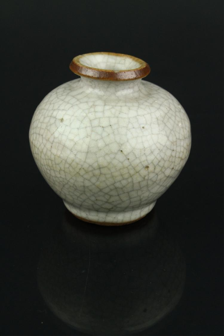Chinese Yuan/Ming Period Guan Type Porcelain Jar