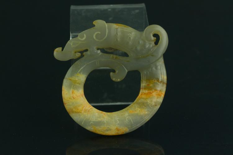 Chinese Archaic Green Jade Carved Dragon Pendant