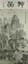 Attr. Jing Hao 855-915 Watercolour on Paper Scroll