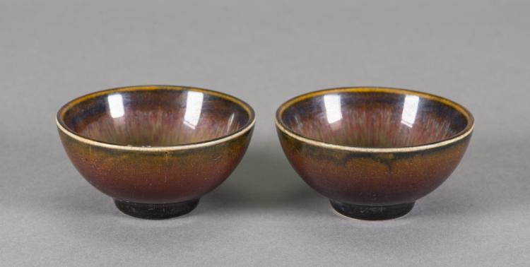 Pair of Chinese Junyao Style Porcelain Cups