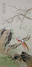 Jiang Hanting 1903-1963 Watercolour Paper Scroll