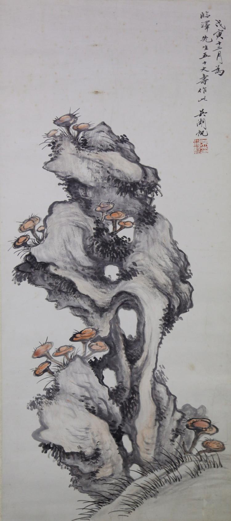 Wu Hufan 1894-1968 Watercolour on Paper