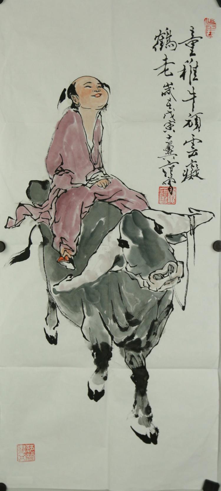 Fan Zeng b. 1938 Ink & Watercolour on Paper