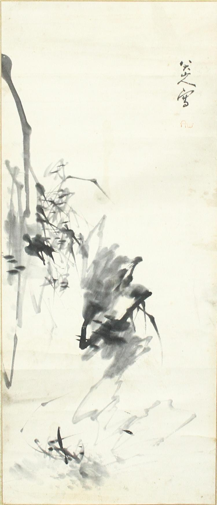 Bada Shanren 1626-1705 Ink on Paper Scroll