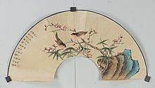 Chinese Songbird on Branch Fan Painting Huang Yi
