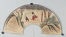 Chinese Lady Fan Painting Signed Su Liu Ming