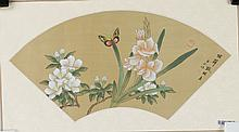 Chinese Fan Watercolour Painting Signed and Sealed