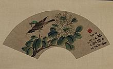 Fan Painting of Flower & Bird Signed Cui Zi Yuan