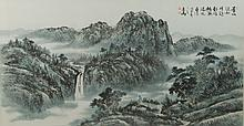 Chinese Mountainous Landscape Painting Signed