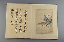 Chinese Painting Book of Figures Signed Jin Cheng