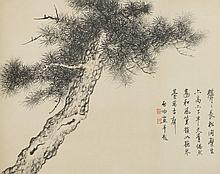 Chinese Pine Tree Painting Signed Qi Gong