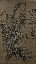 Chinese Bamboo Painting Signed Zhang Banqiao