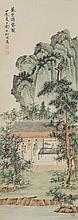 Chinese Landscape & Pagoda Painting Xie Zhi Liu