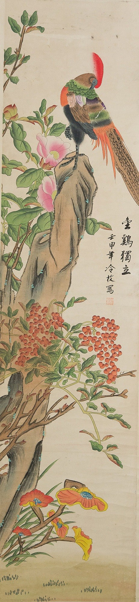 Chinese Songbird on Rock Painting Signed Leng Mei