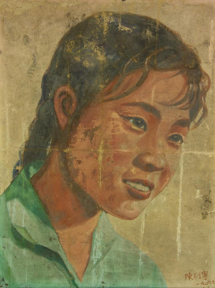 Chen Yanning Chinese Rare Oil on Canvas