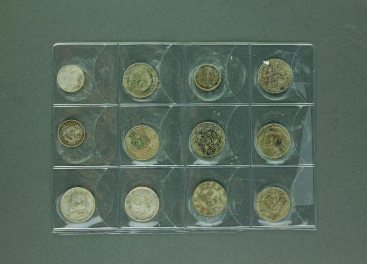 12 Pc Chinese Silver Coins