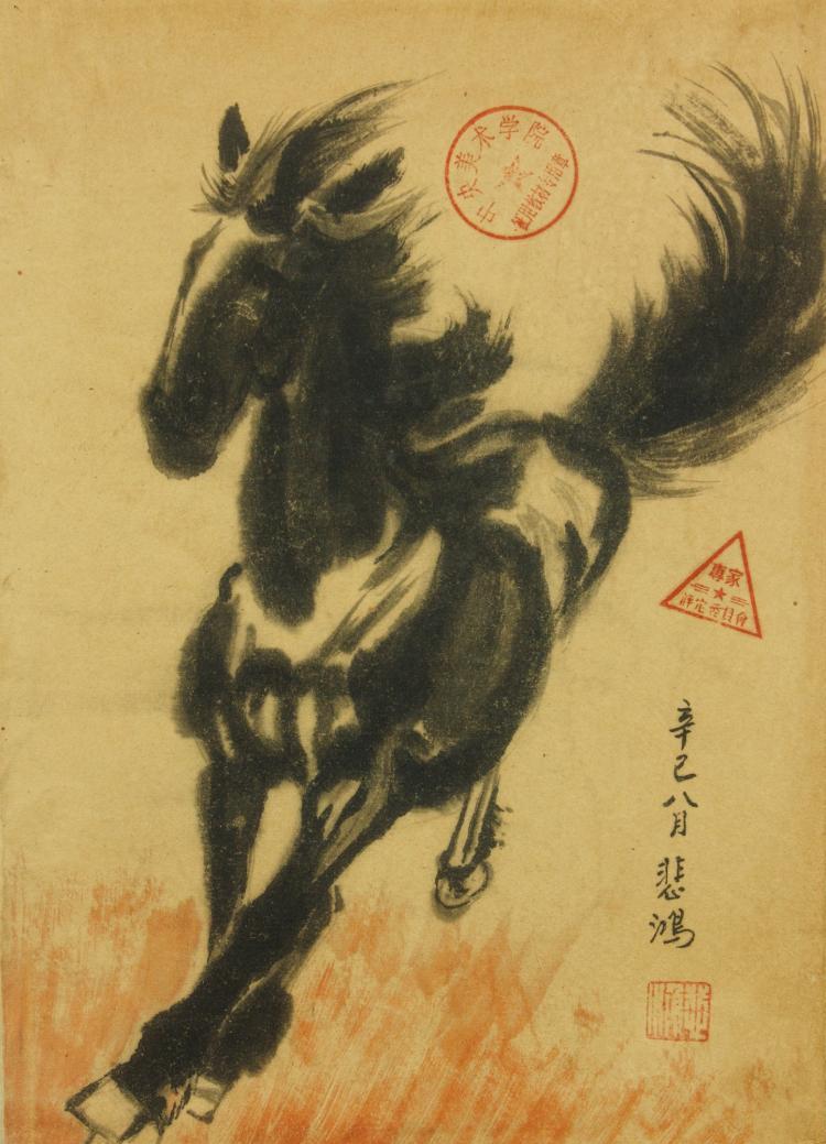 Xu Beihong 1895-1953 Watercolour on Paper