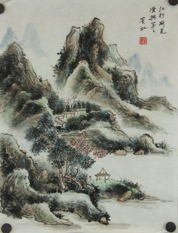 Huang Binhong 1865-1955 Watercolour on Paper