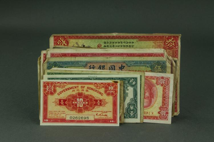40 Pc Chinese and Japanese Paper Money