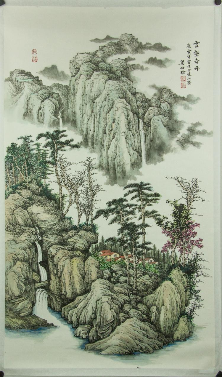Liang Shiyu Chinese Watercolour on Paper
